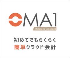 MA1 初めてでもらくらく簡単クラウド会計